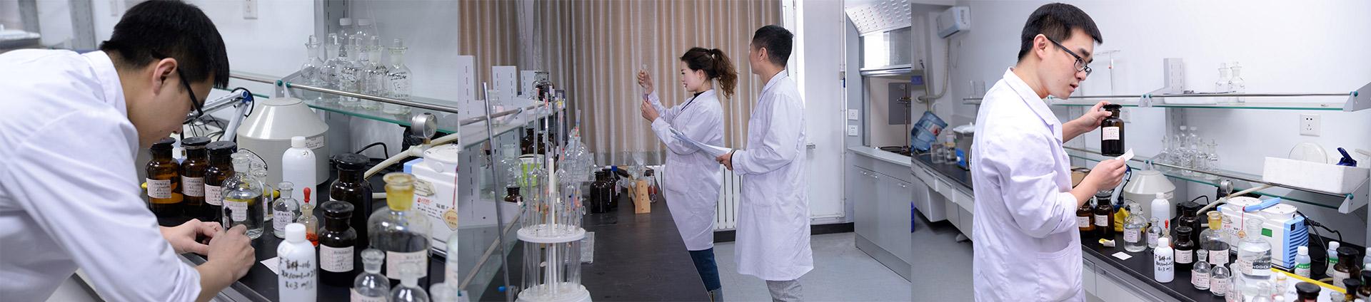 大型环境雷竞技官网进入机构实验室配置