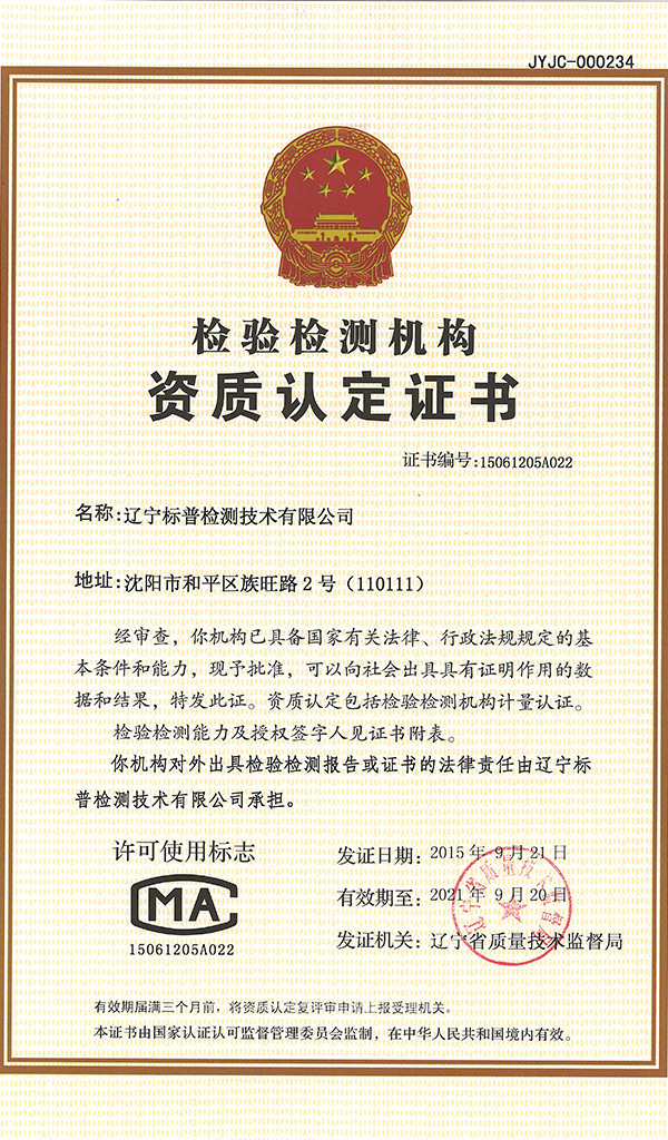 雷竞技iphone版raybet雷竞技官网下载废气雷竞技官网进入机构
